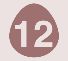 цифра 12